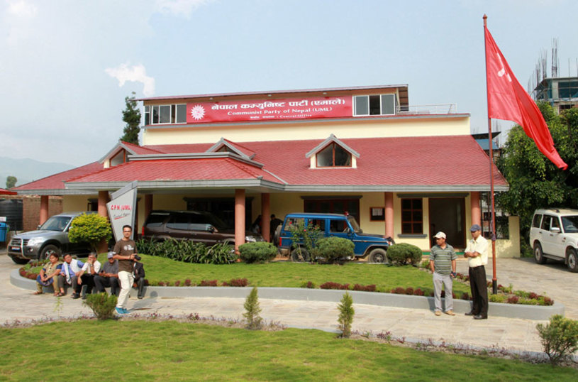 Cpn uml party office