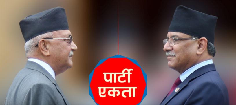 Prachanda and oli unity w9ptn6awbp