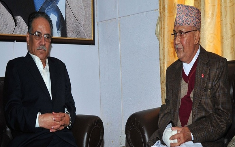 Prachanda and kp