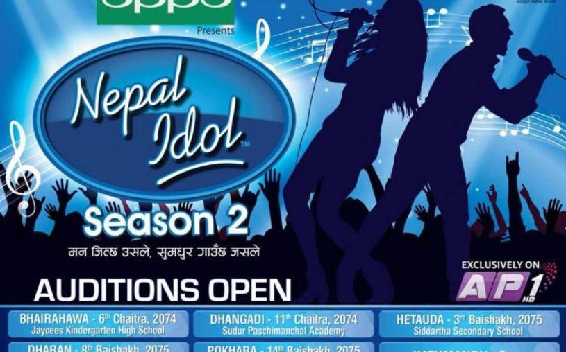 Nepalidolseason2auditions  edwe