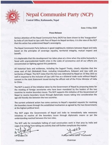 Cpn press statement 27